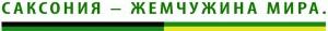 Logo Dachmarke russisch