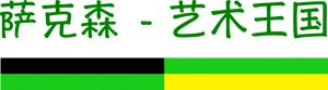 Logo Dachmarke China